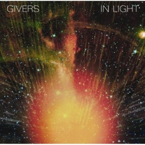 givers-inlight