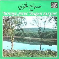 Sabah Fakhri