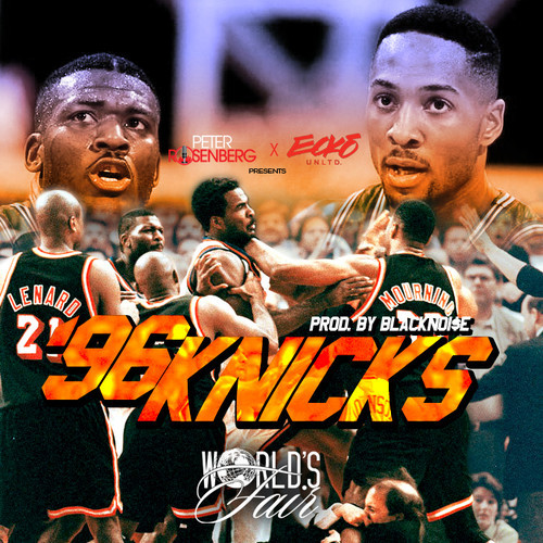 World's Fair - '96 Knicks
