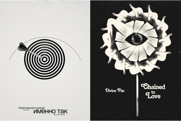 divine fits posters